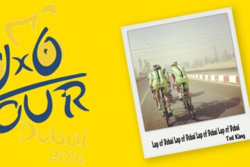 Tour of Dubai © Ted King, Strava